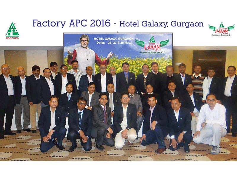 2016-Annual Planning Conference at Gurgaon