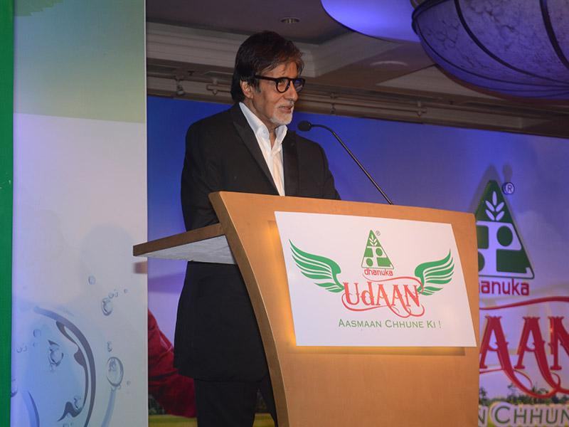2014-Amitabh Bachchan address at Dhanuka event