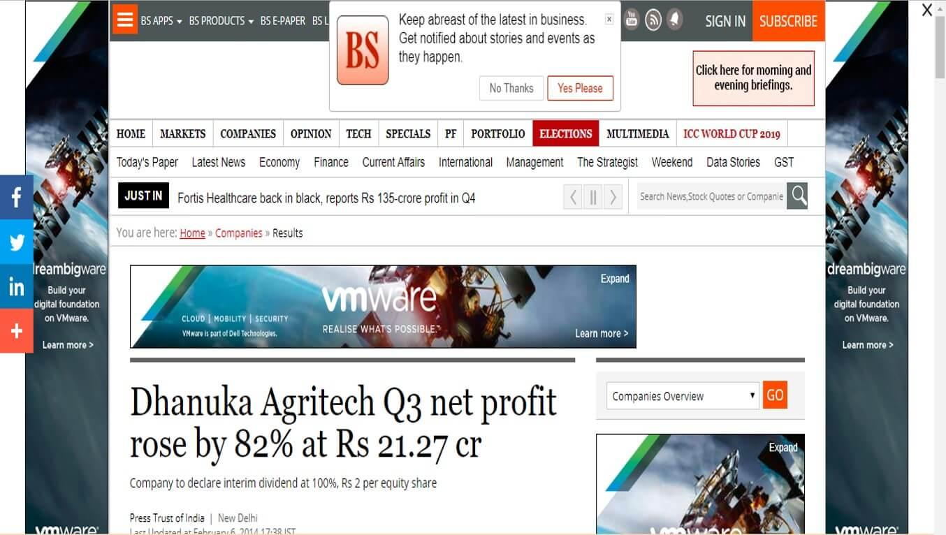 Business Standard - Dhanuka Agritech Q3 net profit rose by 82% at Rs 21.27 cr