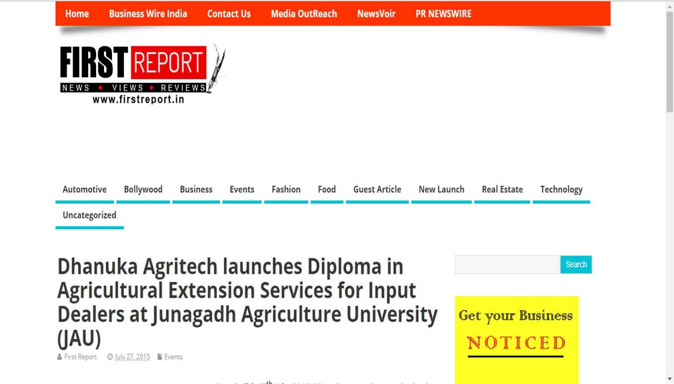 First Report - Dhanuka Agritech launches Diploma in Agricultural Extension Services for Input Dealers at Junagadh Agriculture University (JAU)