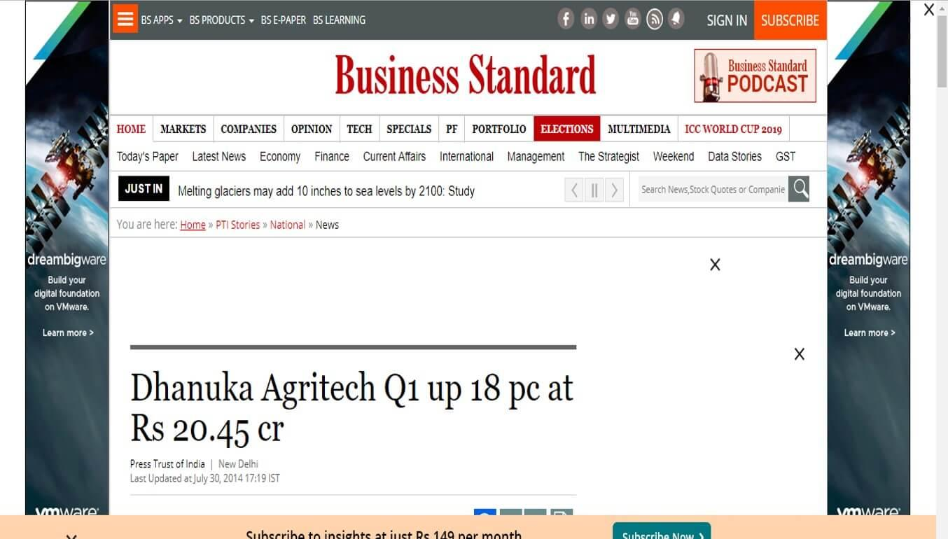 Dhanuka Agritech Q1 up 18 pc at Rs 20.45 cr