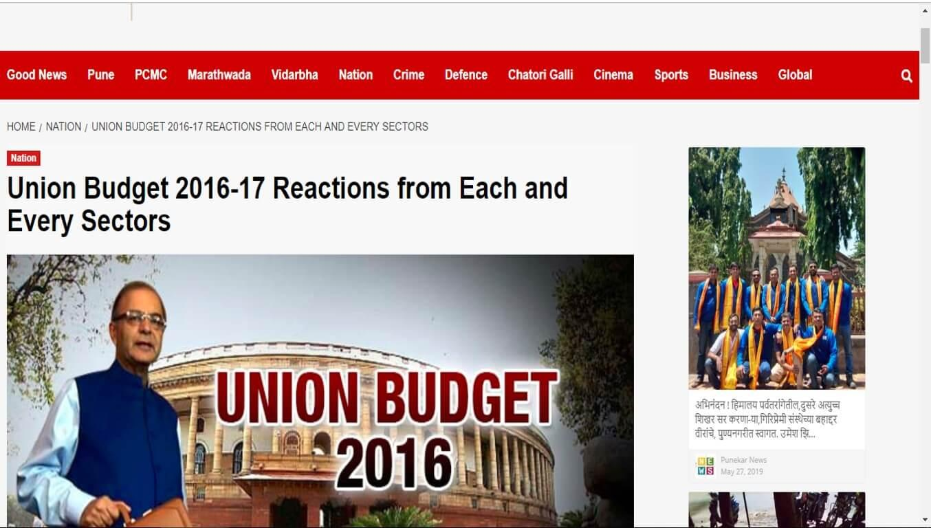 PunekarNews - Union Budget 2016-17 Reactions from Each and Every Sectors