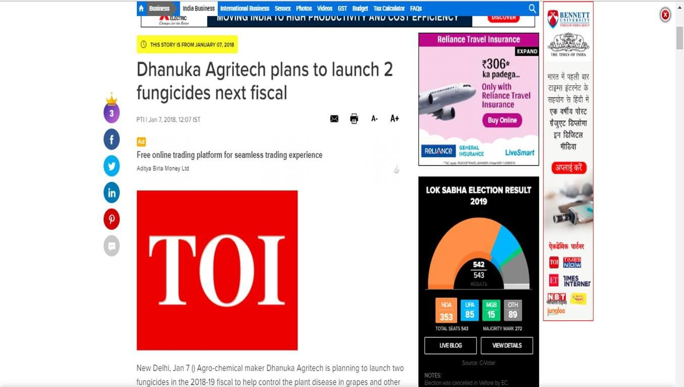 TOI - Dhanuka Agritech plans to launch 2 fungicides next fiscal