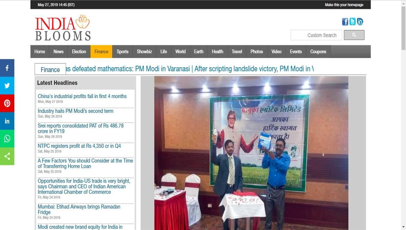 India Blooms - Kolkata: Dhanuka Agritech launches Cover