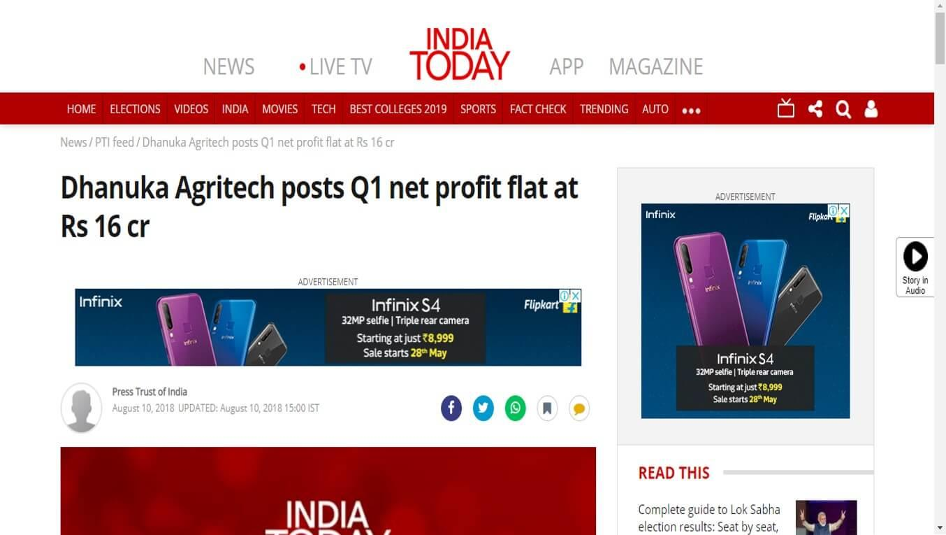 IndiaToday - Dhanuka Agritech posts Q1 net profit flat at Rs 16 cr