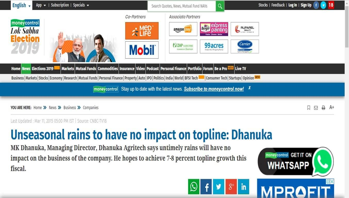 Moneycontrol - Unseasonal rains to have no impact on topline: Dhanuka