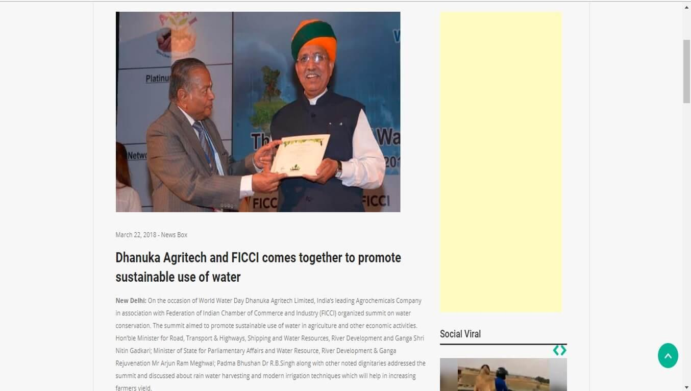TunchNews - Dhanuka Agritech and FICCI comes together to promote sustainable use of water