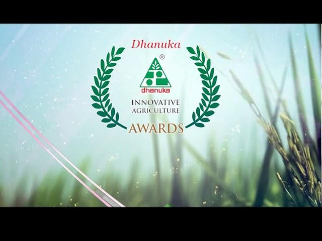 Dhanuka DIAA Awards Promo