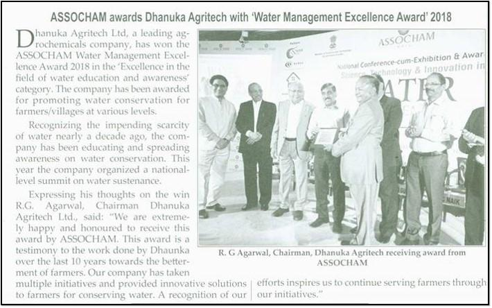 2018 Chemical Digest - Dhanuka Agritech gets ASSOCHAM award on Water Management