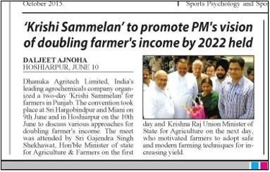 2018 Yugmarg - Krishi Samelan to promote doubling farmers income by 2022