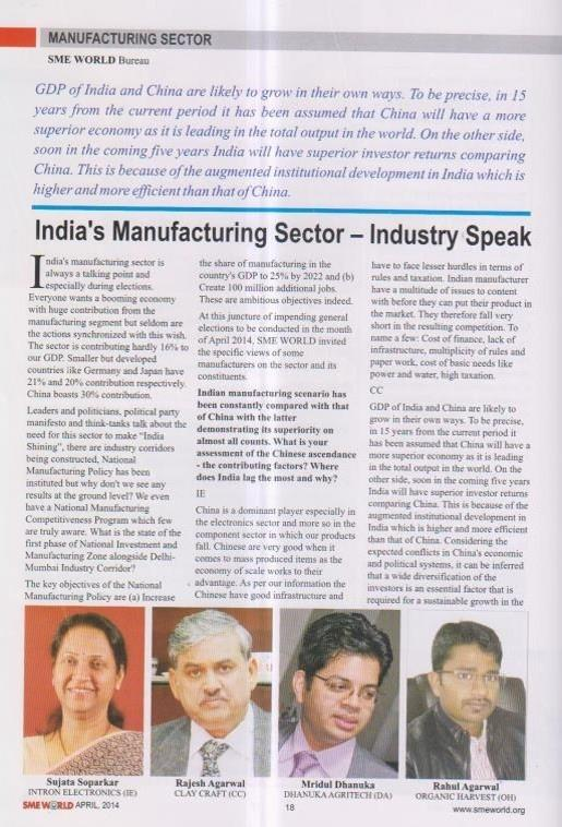 2014 SME World Magazine - Industry Speaks