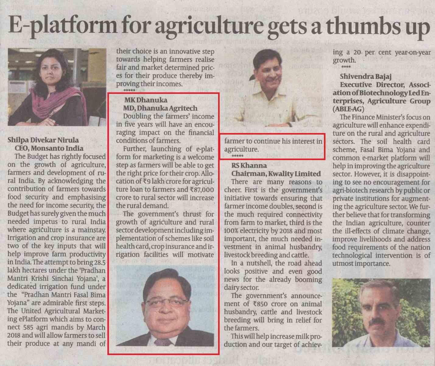 2016 Hindu Business Line - ePlatform for agriculture gets a thumbs up