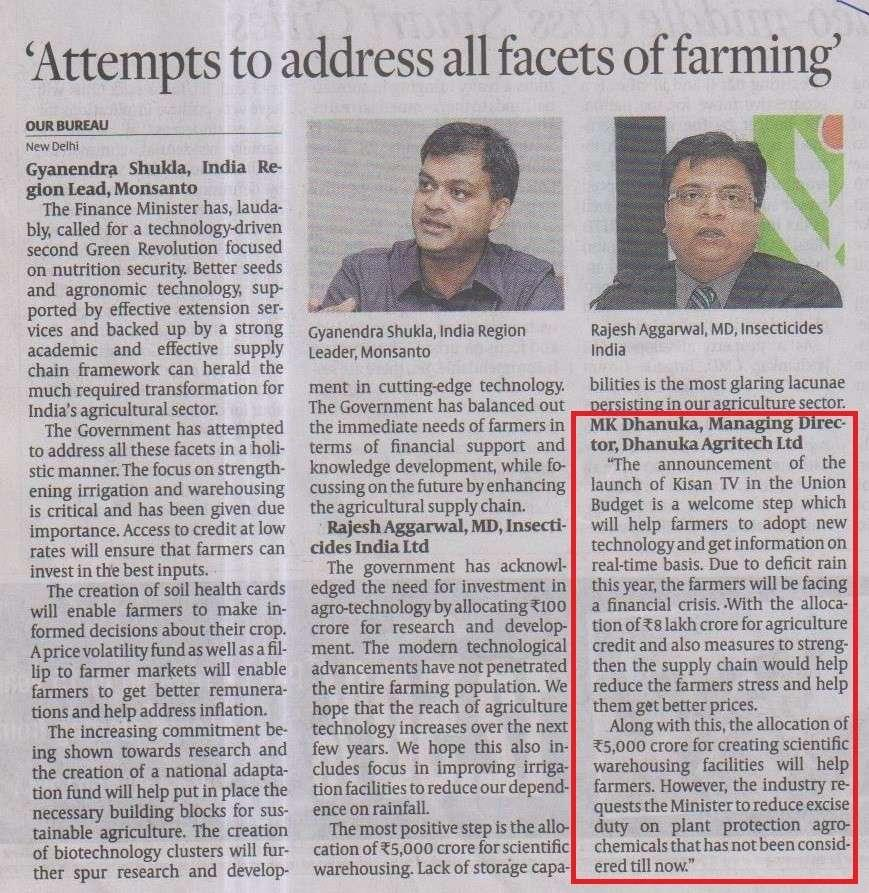 2014 Hindu Business Line - Attempts to address all facets of Farming