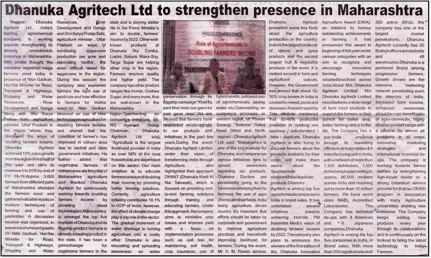 2018 Nagpur Post - Dhanuka Agritech to strengthen it's presence in Maharashtra