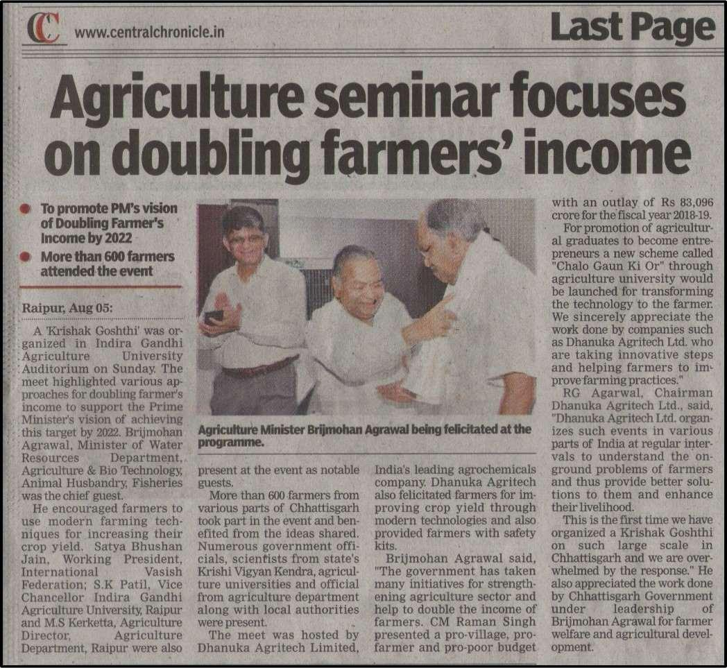 2018 Central Chronicle - Agriculture Seminar on doubling farmer's income
