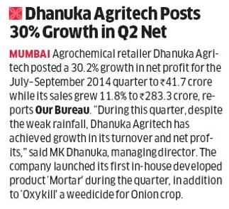 2014 Economic Times - Q2 Financial Results
