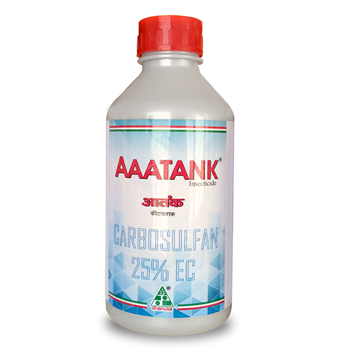 Aaatank products