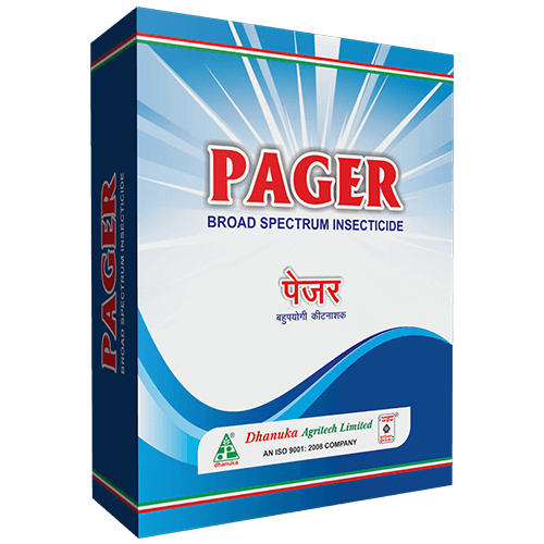 Pager products